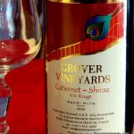 vin rouge indien