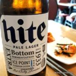 Biere coréenne HITE au restaurant coréen au Havre